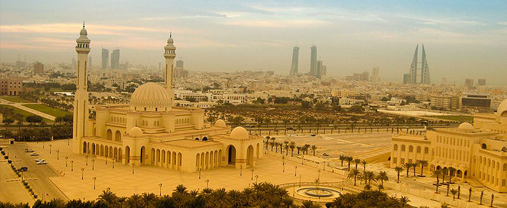Day Tours of Bahrain